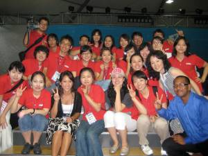 EPIK Staff